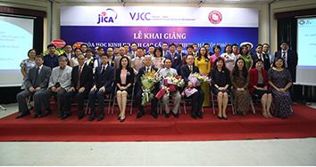 - VJCCの「経営塾」、10年で400人を輩出 (2019.4.22)